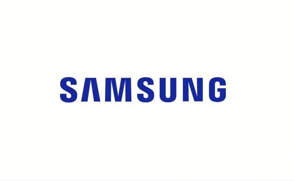 Samsung veut lancer la 6G pour 2028